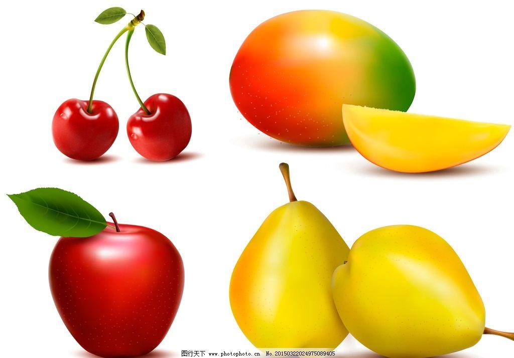 水果 梨子 樱桃 芒果 苹果 手绘水果 绿叶