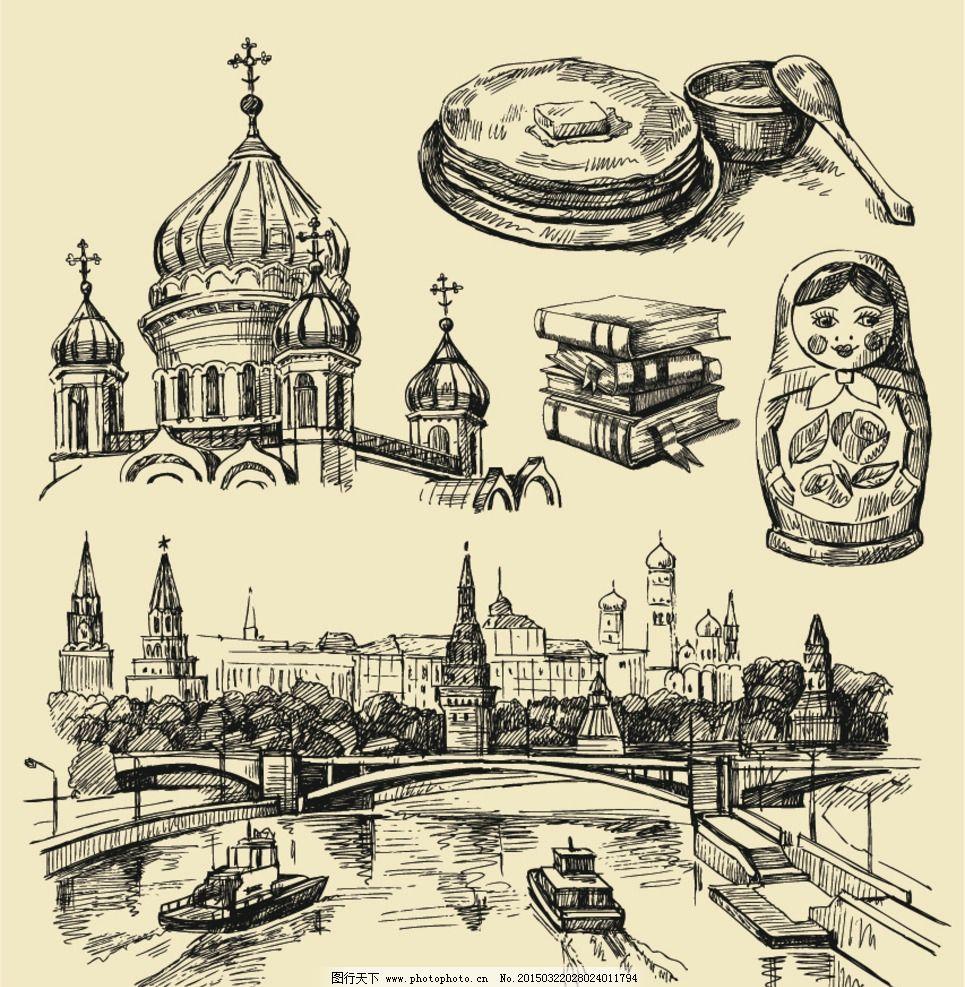 手绘俄罗斯建筑图片