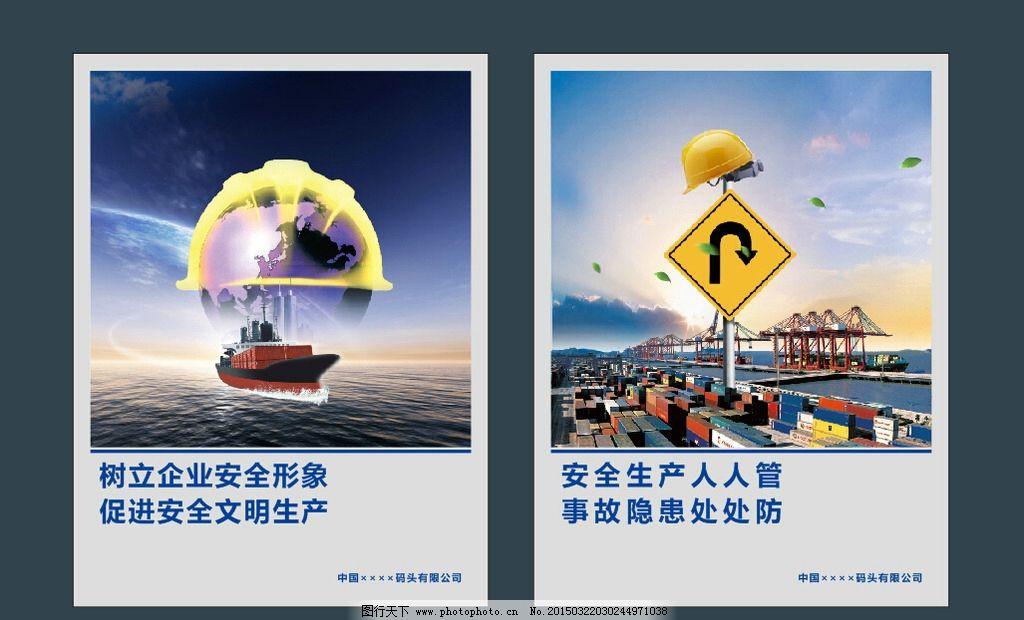设计图库 广告设计 展板模板    上传: 2015-3-22 大小: 46.