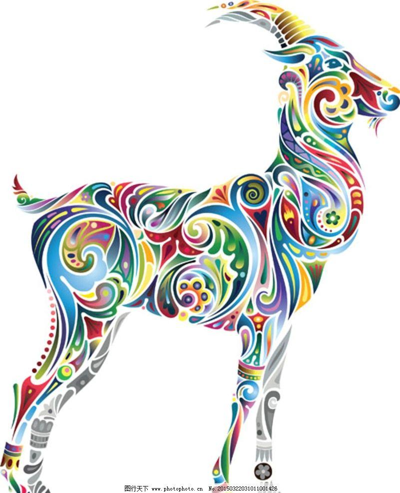 矢量图 创意设计 图案 动物 彩色 炫彩 炫丽 刺青 纹身 花纹 大象