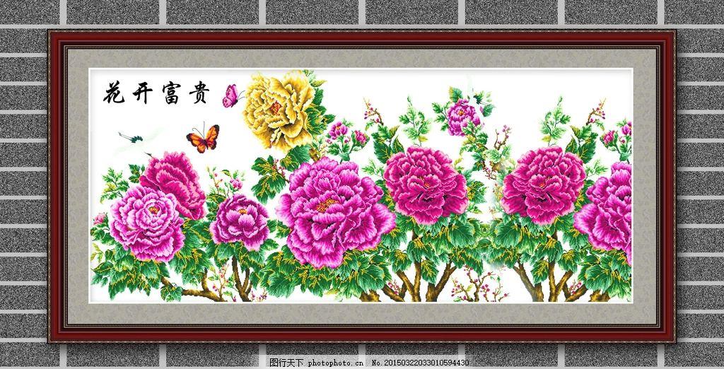 花开富贵 鸟语花香 风景画 大红花 牡丹花 花鸟图 国色天香 富贵花开