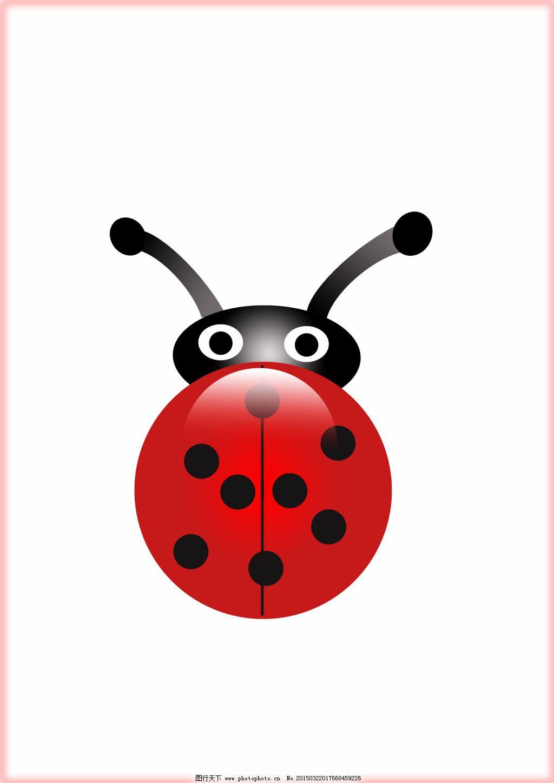七星瓢虫免费下载 ps 瓢虫 ps制作 瓢虫 ps ui设计 其他ui设计图片