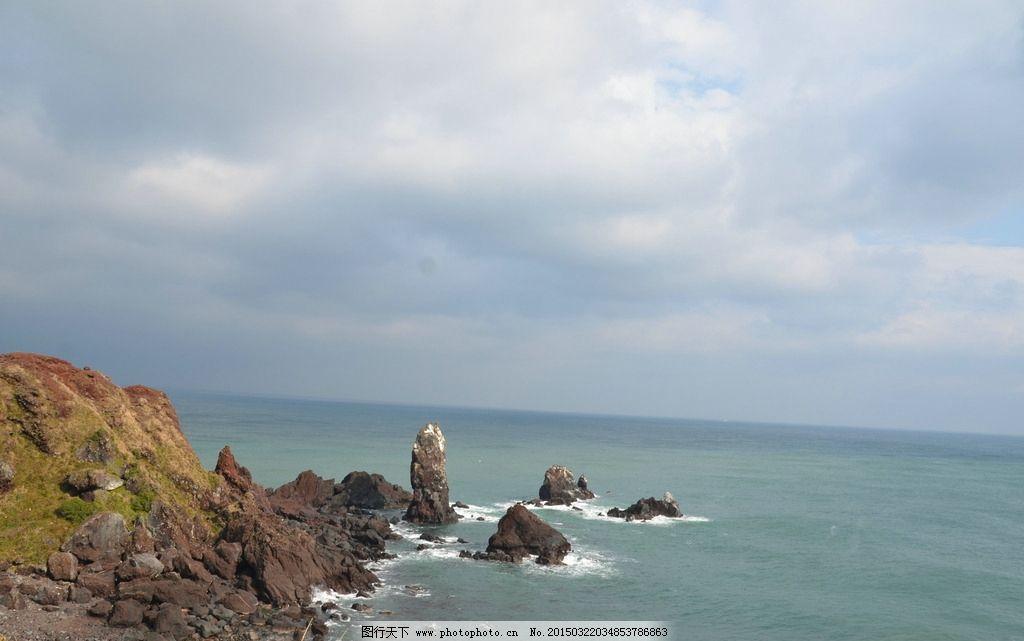 韩国 济州岛 海岸 海边 风景 海 大海 海洋 摄影 自然景观 自然风景