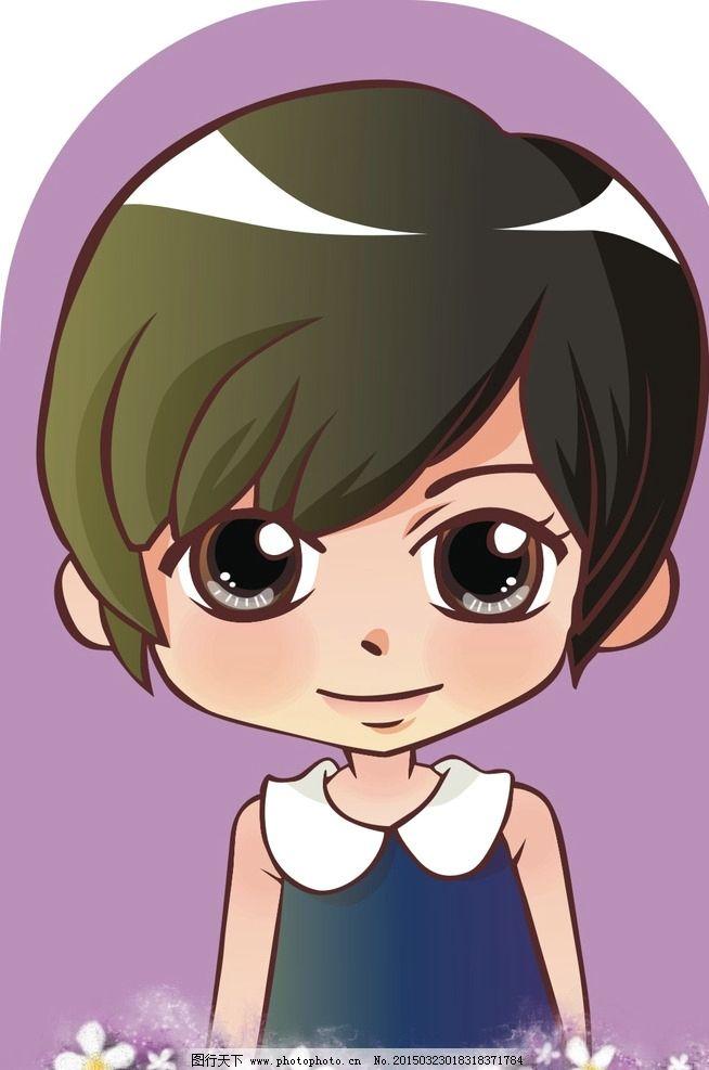 卡通 女孩 学生 动漫人物 小清新 q版 短发 矢量动漫 设计 动漫动画