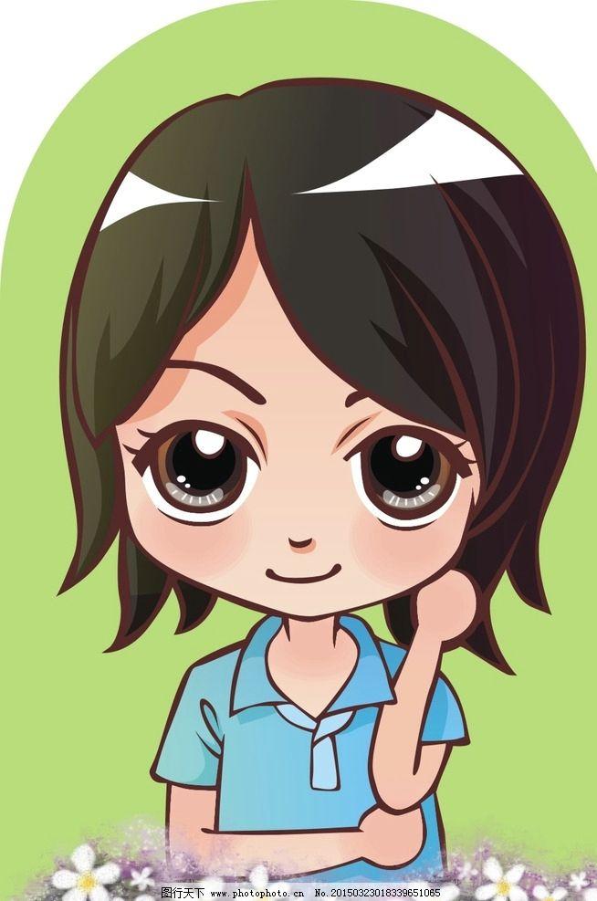 卡通 女孩 学生 动漫人物 小清新 q版 短发 清爽 矢量动漫 设计 动漫