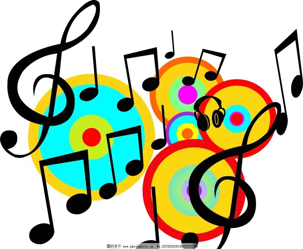 音乐 动感 音符 设计 创意 设计 文化艺术 舞蹈音乐 cdr