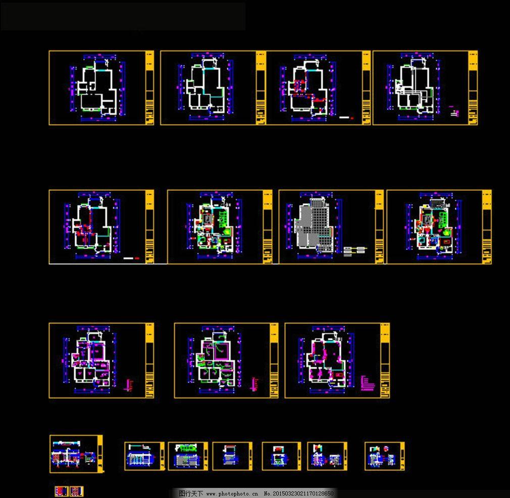 施工图 cad文件 工艺参考 施工图纸 cad设计图 源文件 dwg 设计 3d