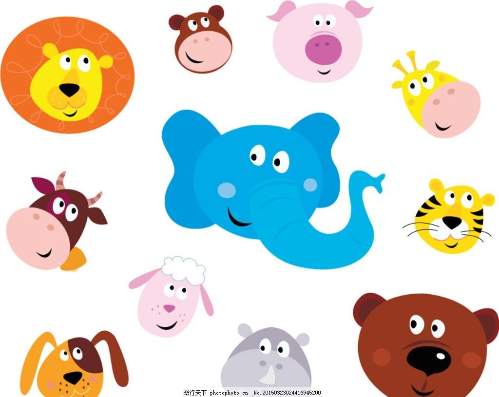 卡通动物头像矢量素材 动物 卡通      狗 小狗 大象 牛 奶牛 猪 梅花