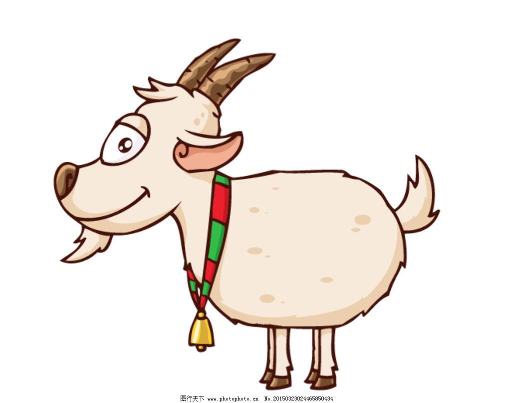 山羊 铃铛的山羊 卡通