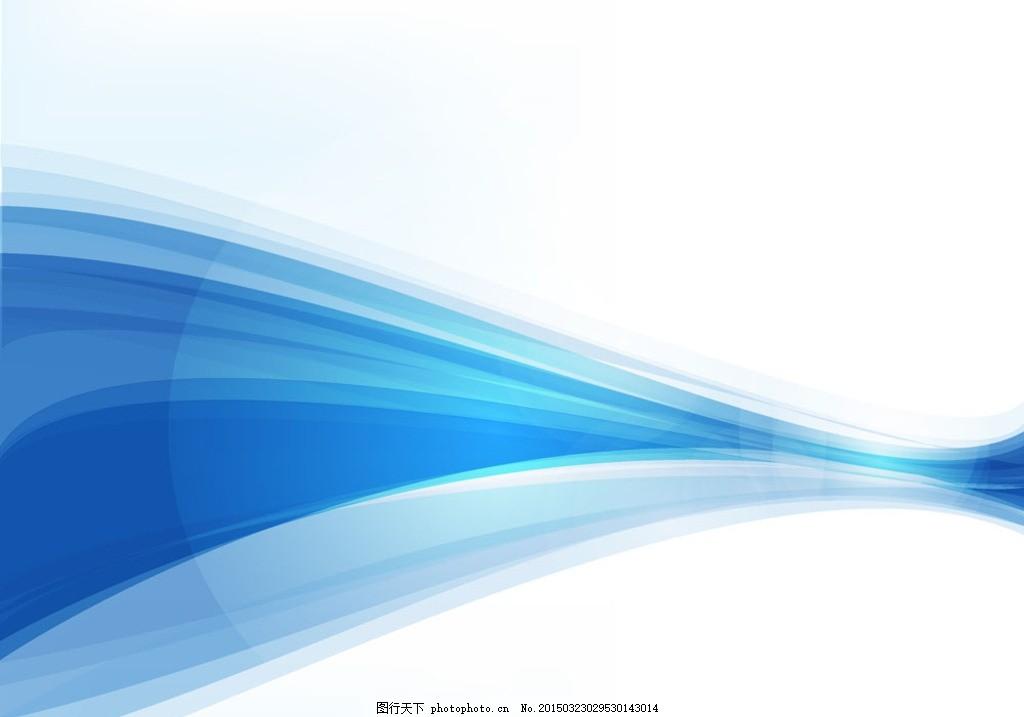 梦幻 动感 线条 星光 花纹 现代 简洁背景 立体 欧式花纹 科技元素