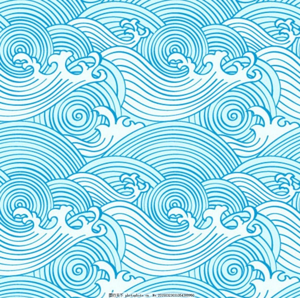 古典海浪花纹矢量素材 日本花纹 寿司广告元素 大海线纹 底纹