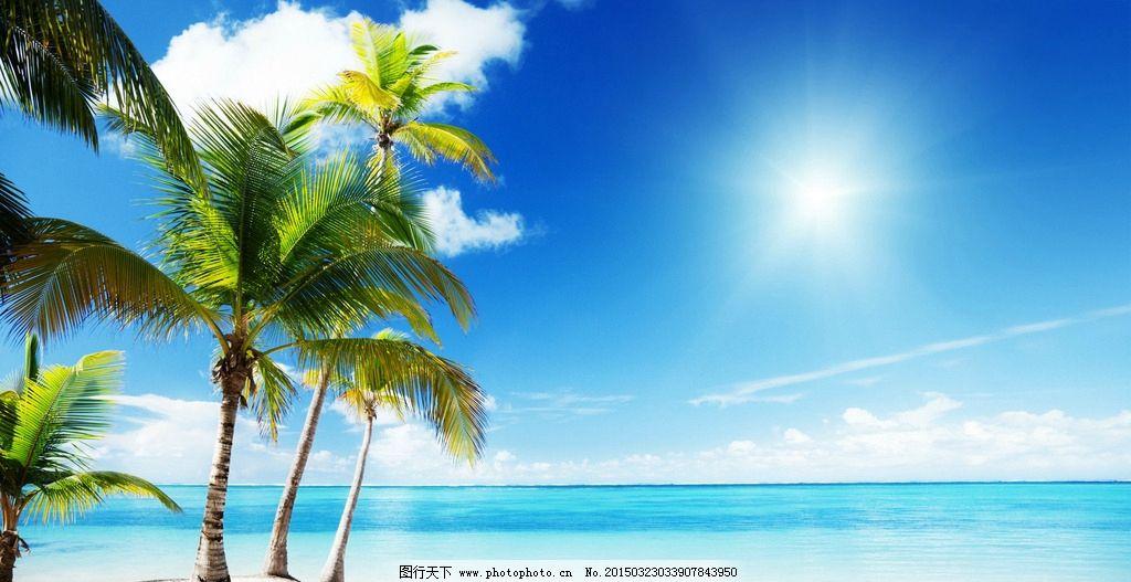 三亚蜈支洲岛 海南蜈支洲岛 三亚旅游 碧海蓝天 海滩 蓝天 沙滩 椰树