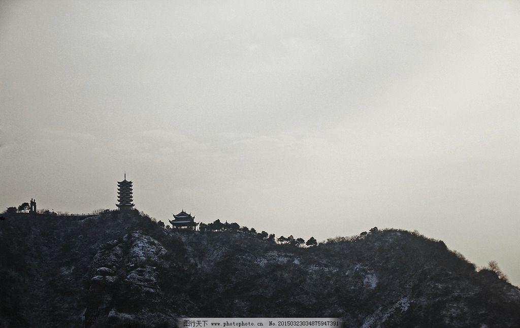 香炉峰 雪 塔 山 寺庙 摄影图片 摄影 自然景观 自然风景 72dpi jpg