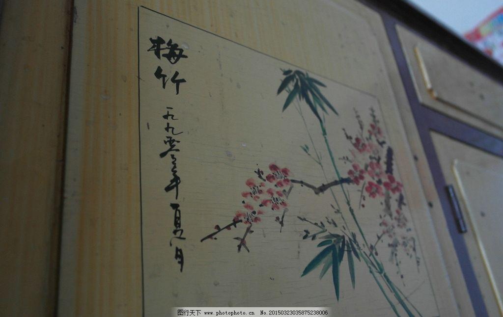 梅花 竹子 木板 素描 彩色 毛笔字 素材(拍摄) 摄影 生物世界 树木