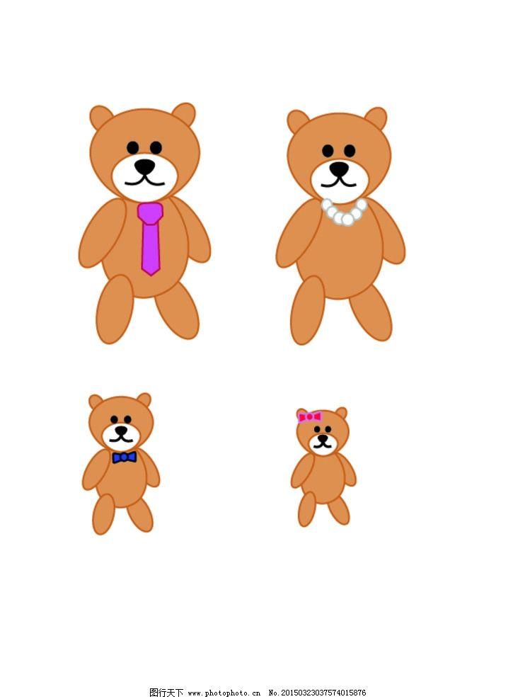 简易卡通小熊一家图片