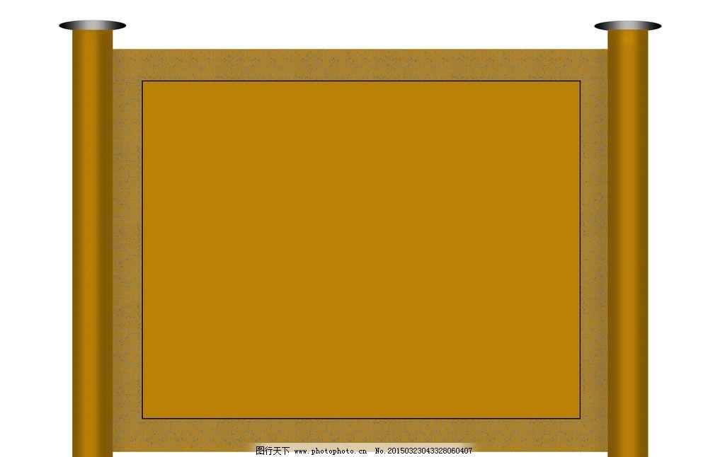 中国 古典 传统 卷轴 复古  设计 底纹边框 背景底纹 300dpi psd