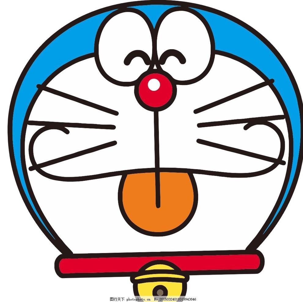哆啦a梦004 萌萌的 可爱的 小孩子 喜欢的 闭眼大笑 小叮当 哆啦a梦