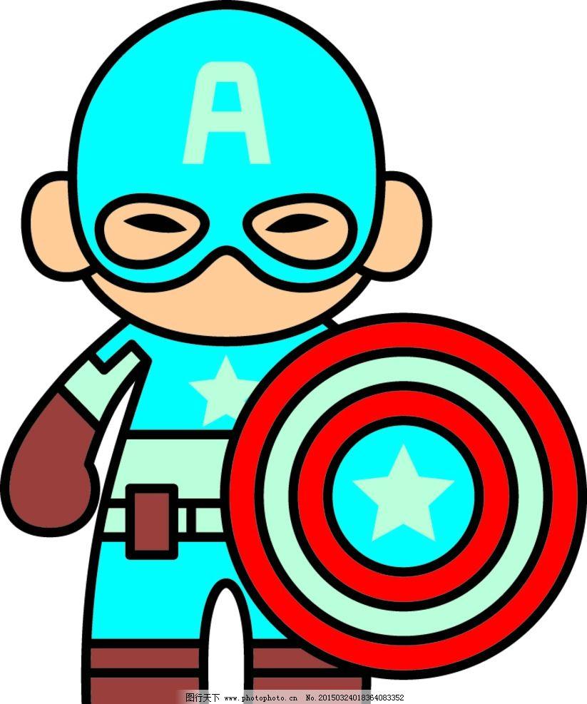 美国队长 卡通 设计 人物 动漫 设计 动漫动画 动漫人物 eps