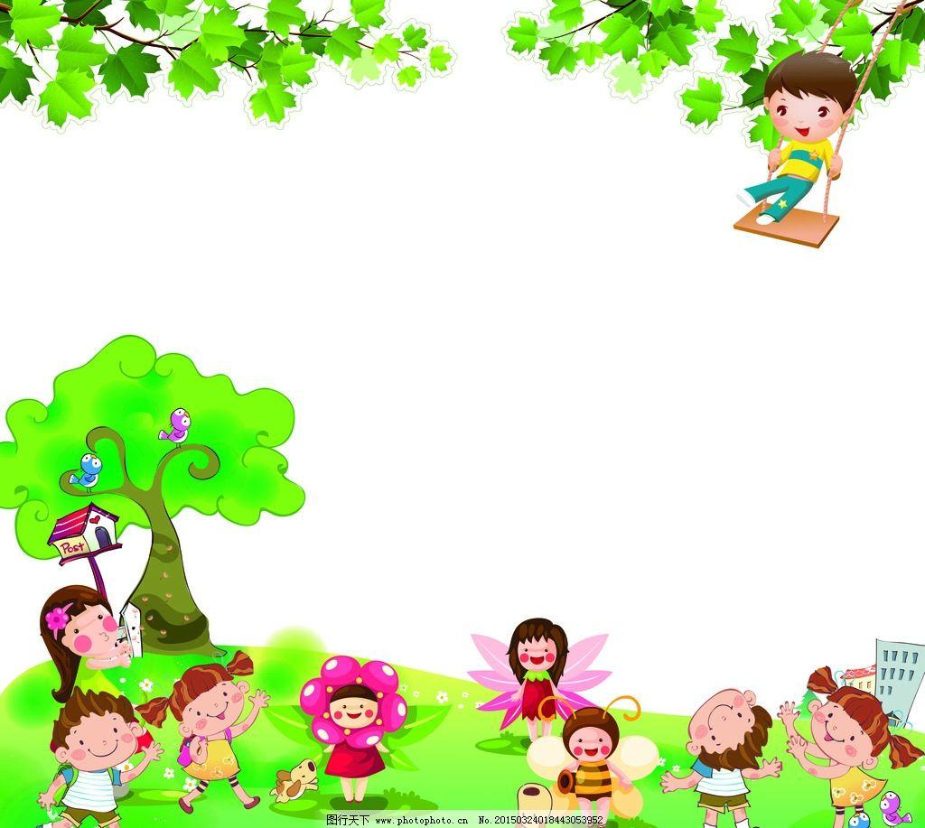 卡通娃娃 娃娃 卡通小树 卡通人物 卡通画 校园文化 设计 动漫动画 风