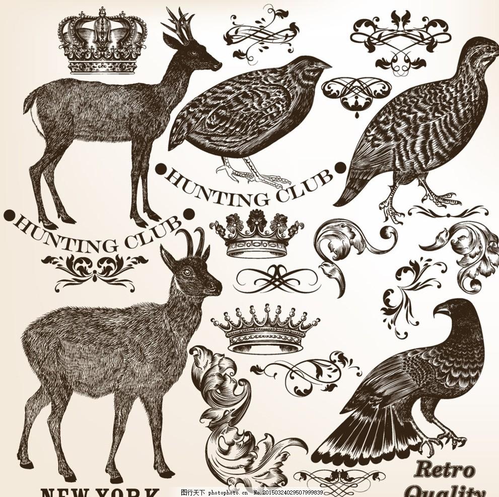 欧式动物花纹 欧式花纹 经典花纹 现代 时尚 边框花纹 页眉 页尾 手绘