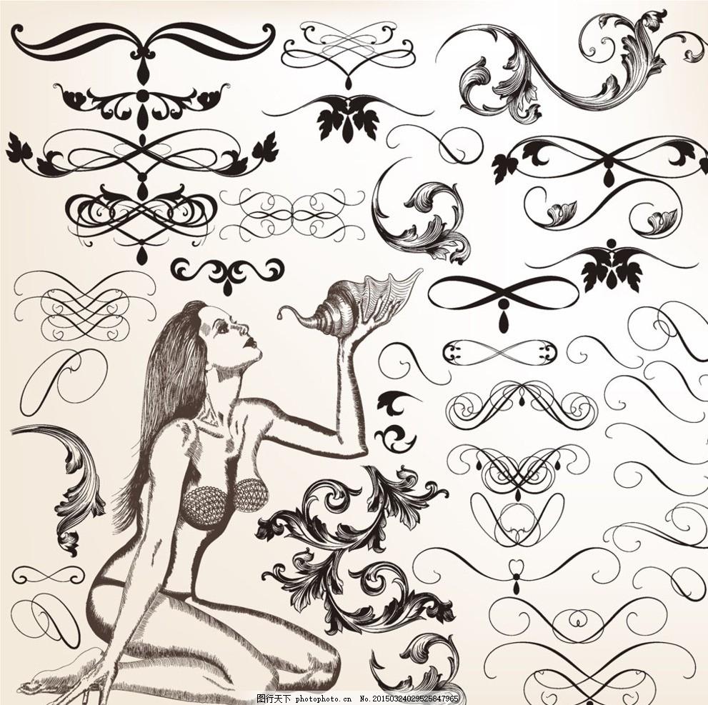 手绘 怀旧复古 情书 花纹边框 欧式怀旧 复古花纹 欧式 欧式底纹 黑白