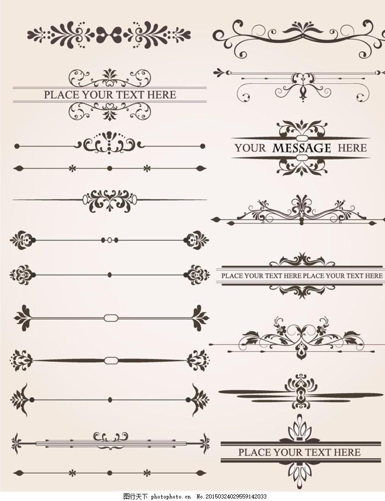 页尾 手绘 怀旧复古 情书 花纹边框 欧式怀旧 复古花纹 欧式底纹 黑白