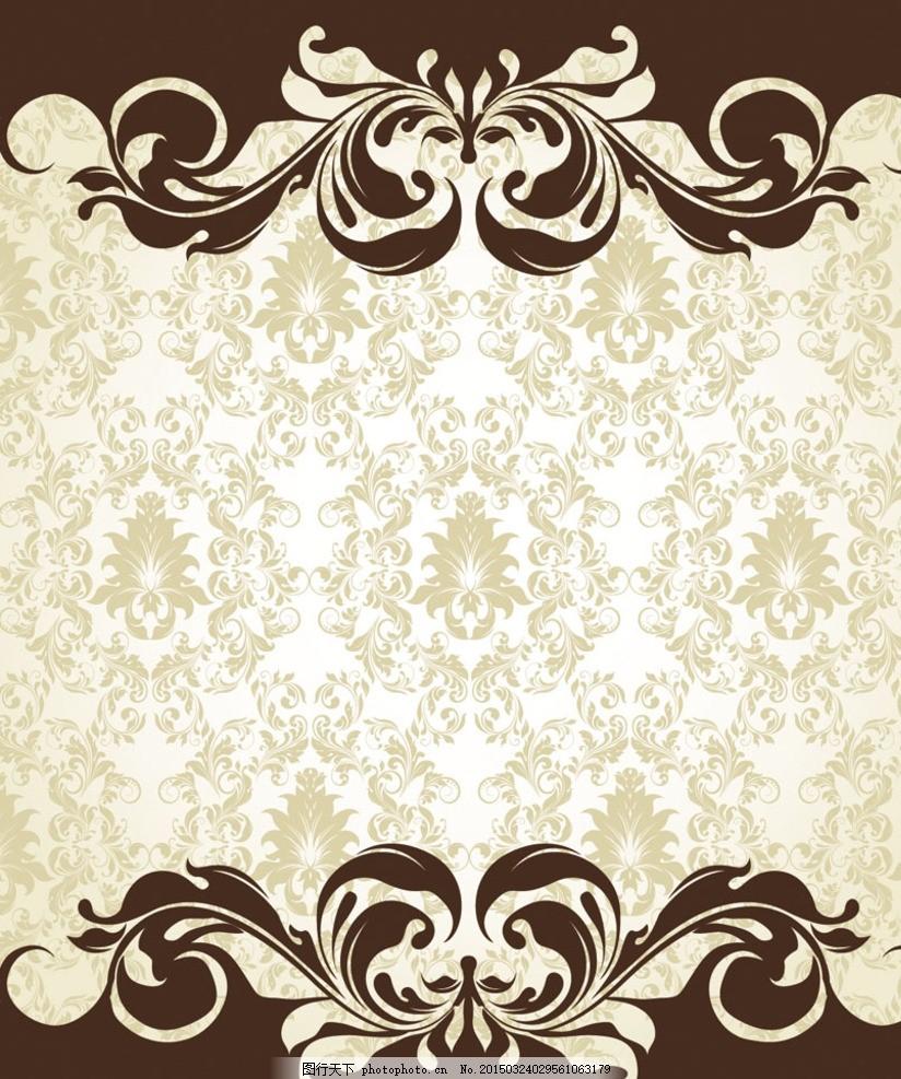 精美欧式花纹背景 经典花纹 现代 时尚 边框花纹 页眉 页尾 手绘