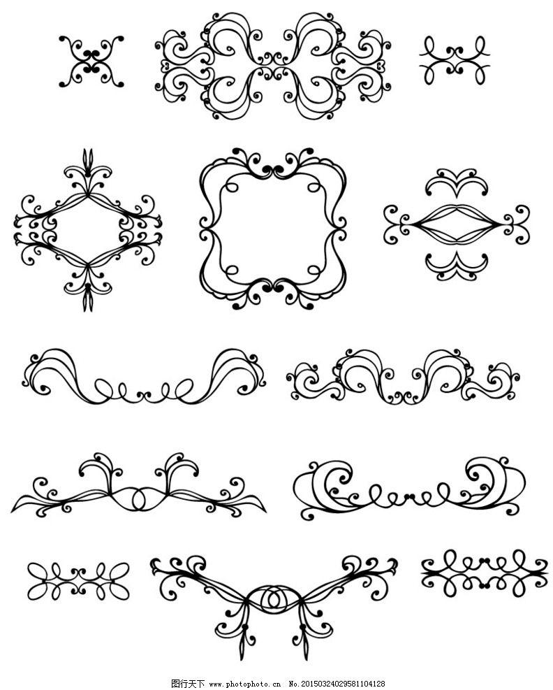 精美欧式花纹图框 经典花纹 现代 时尚 边框花纹 页眉 页尾 手绘