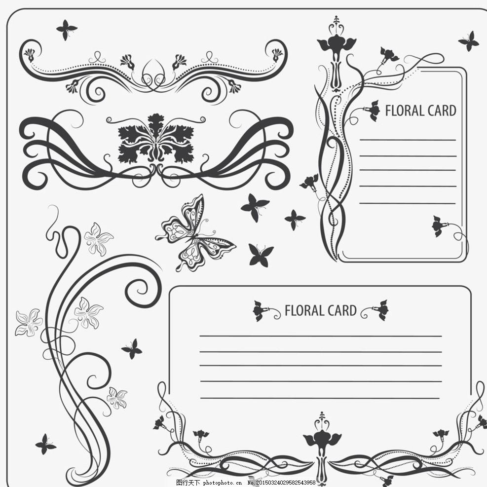 欧式 欧式底纹 黑白花纹 装饰线条元素 英国 皇冠 皇室 英文书法 信纸