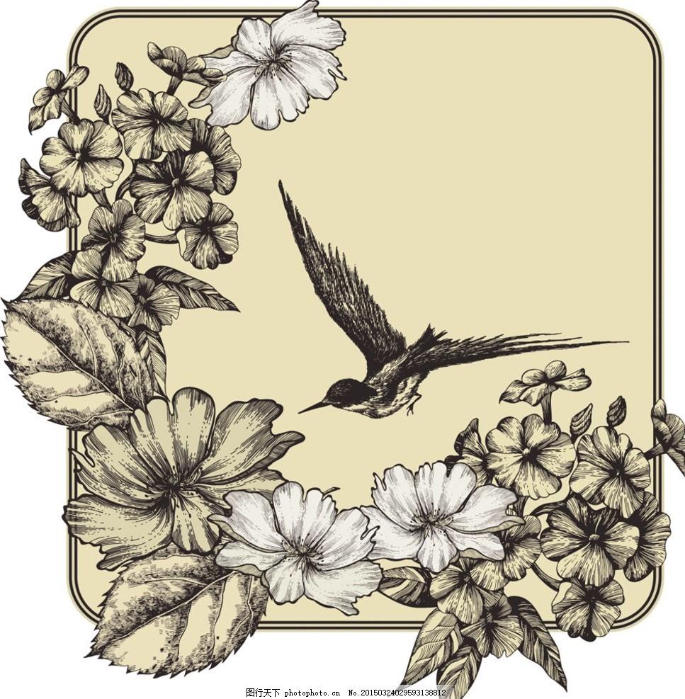 花纹边框 欧式怀旧 复古花纹 欧式 欧式底纹 黑白花纹 装饰线条元素