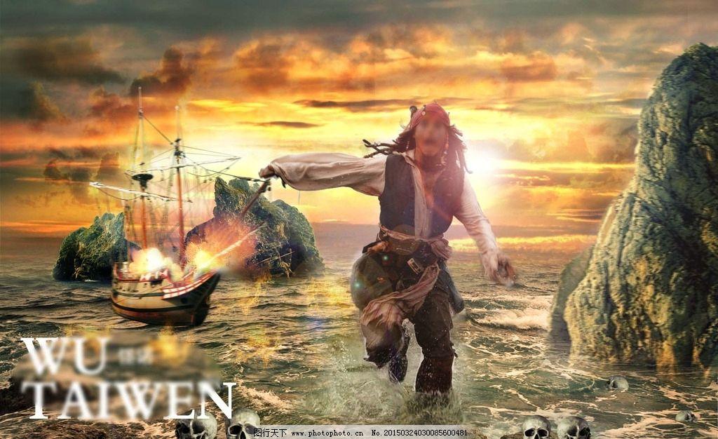 加勒比海盗 合成图片