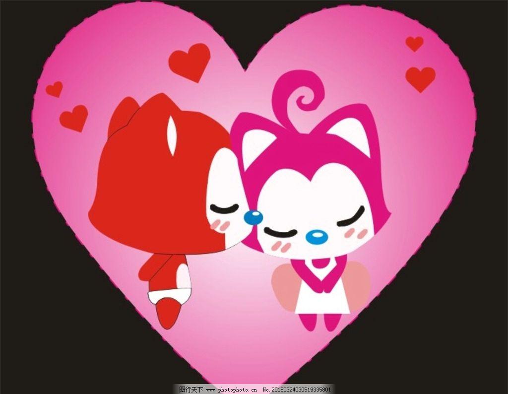 卡通阿狸 卡通桃子 甜蜜 爱情 kiss 粉色 cdr高清图 可爱卡通 设计