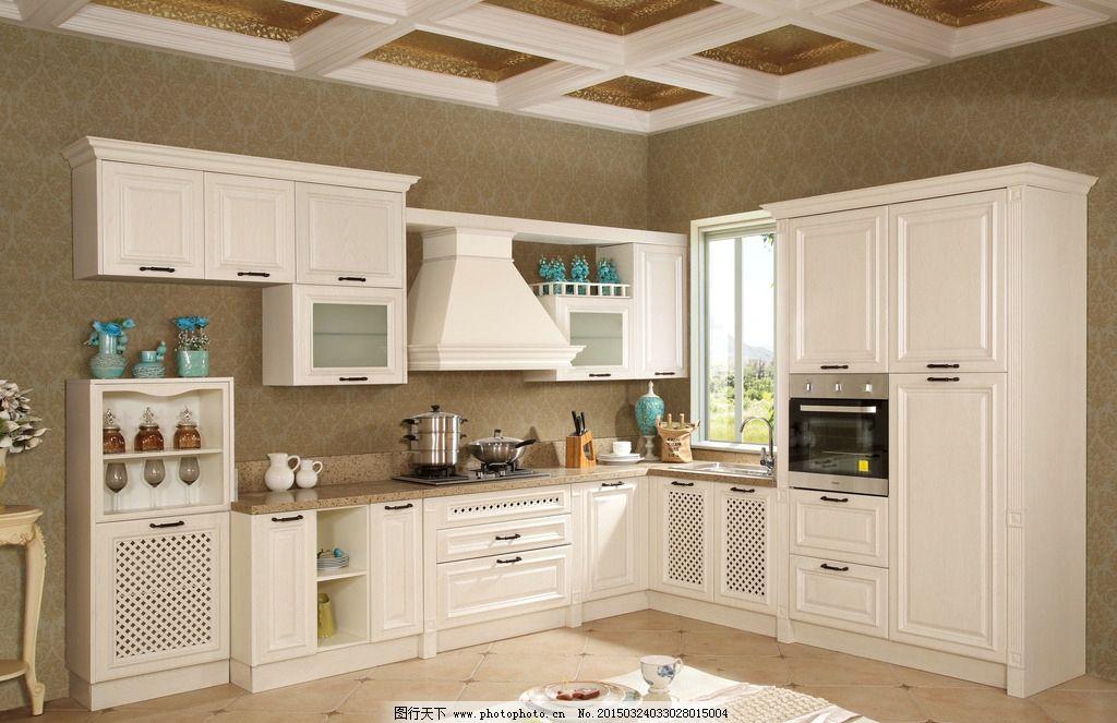 海尔整体厨房 海尔整体橱柜 布鲁小镇      橱柜 设计 psd分层素材 ps图片
