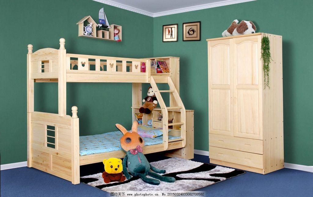松木家具 绿色家居 儿童房图片