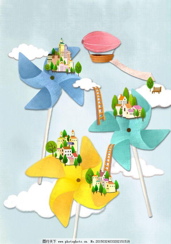 创意风车上的房子卡通插