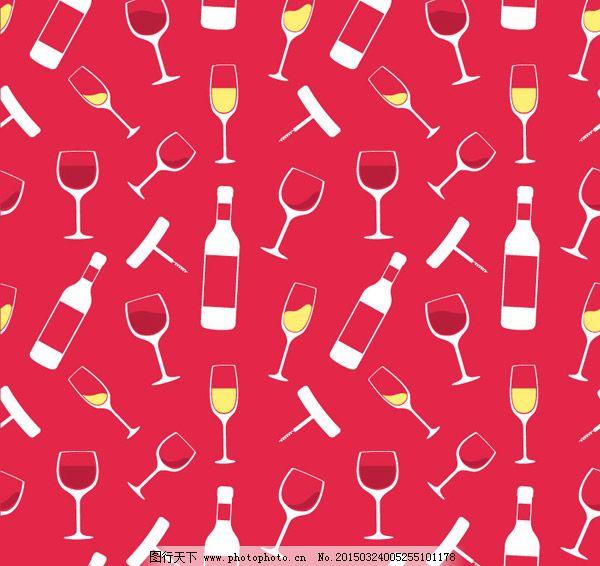 香槟酒 酒杯 无缝背景