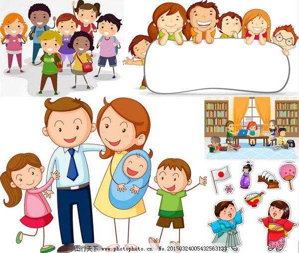 书包 卡通 人物 小男孩 小女孩 小孩 儿童 小朋友 学生 趴着 看书