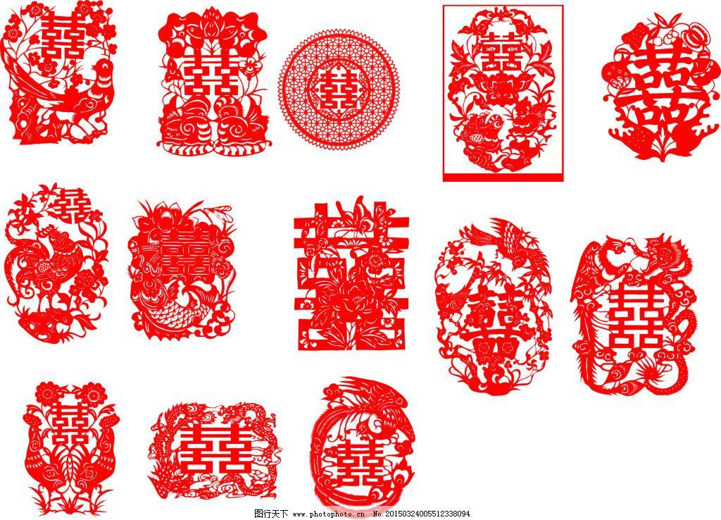 设计图库 设计元素 装饰图案    上传: 2015-3-24 大小: 438.