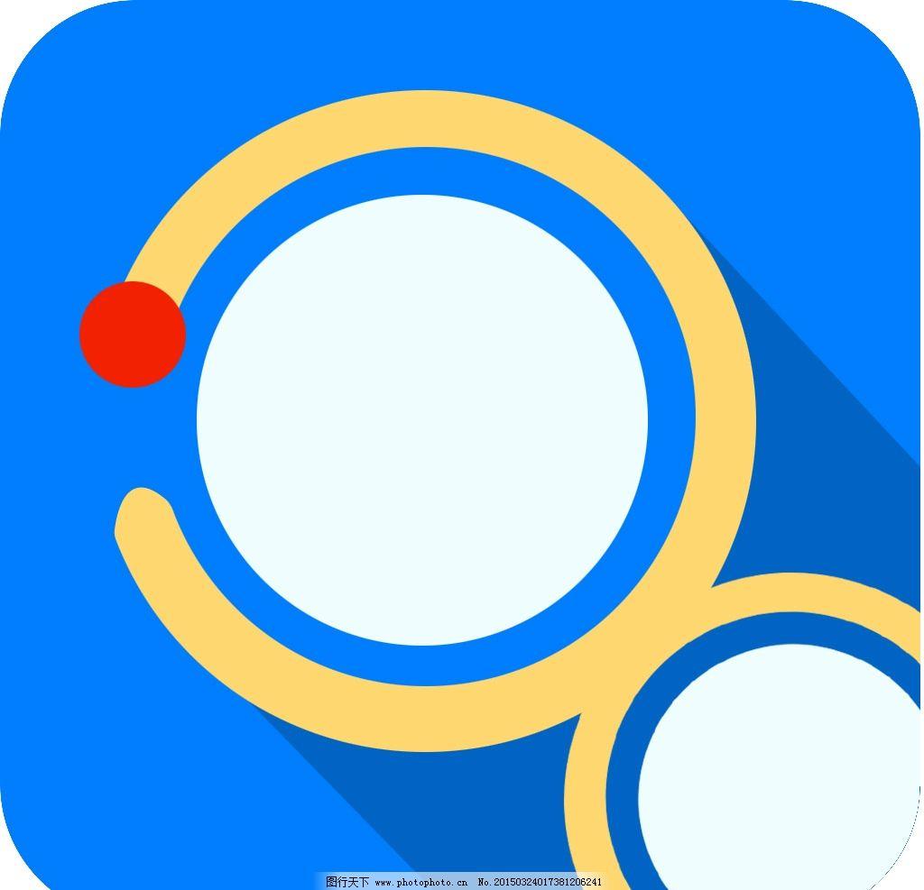app创意图标 app背景素材 app创意小人 设计 移动界面设计 图标设计