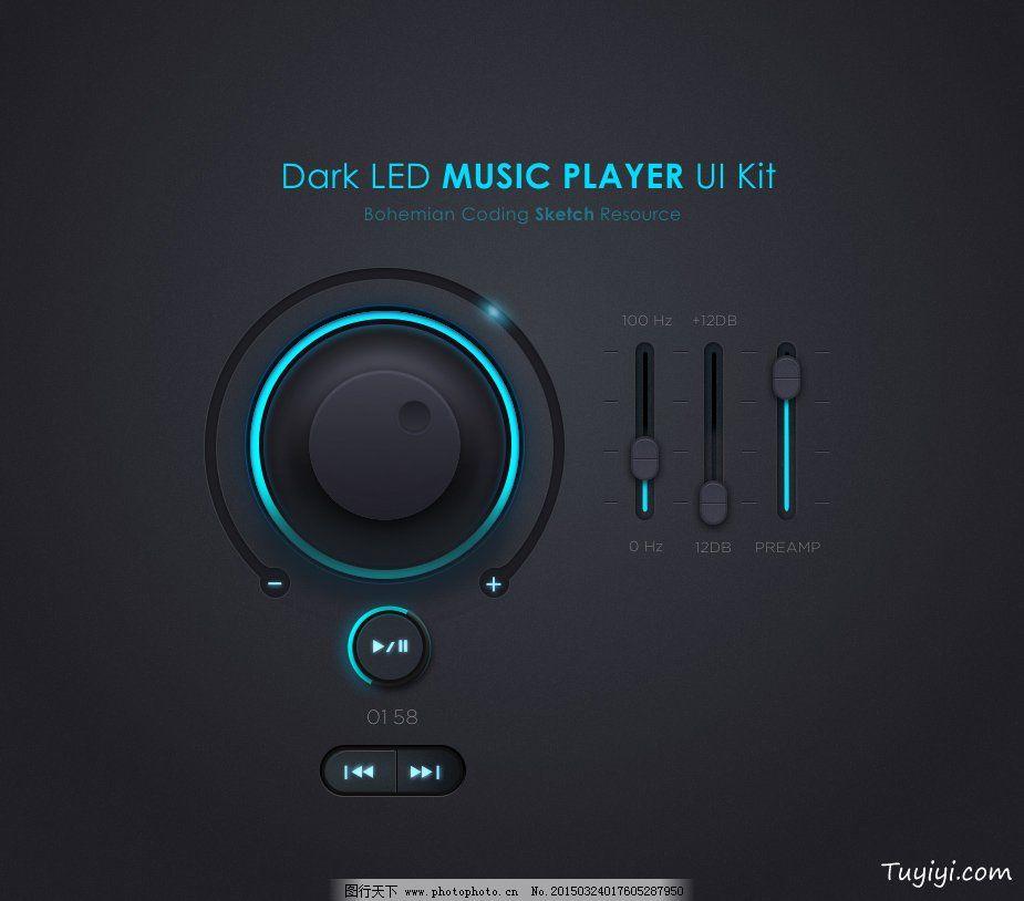 音乐播放器ui设计
