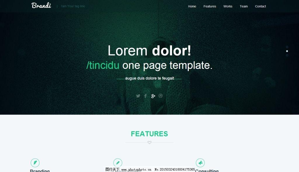 设计师工作室网站_网页界面模板_ui界面设计_图行天下