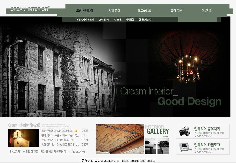 古典背景psd网页模板免费下载 psd网页素材 个人网站模板 psd网页素材