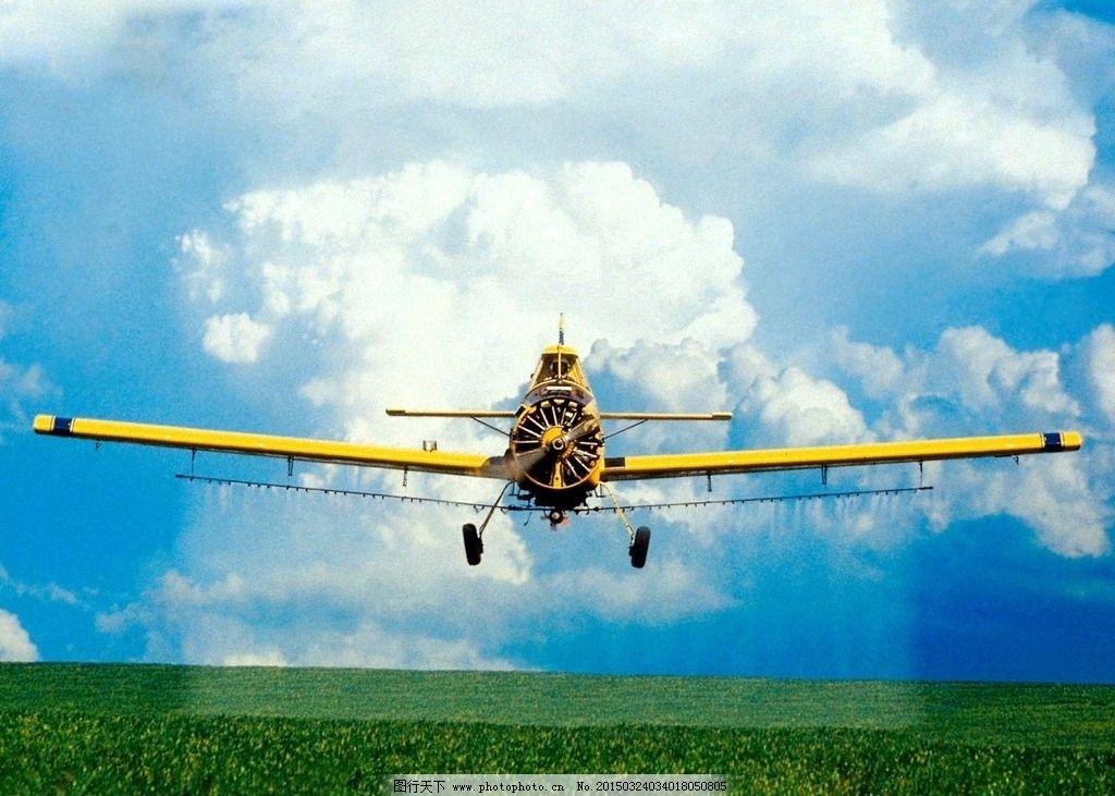 飞机 绿色 蓝天 白云 农用