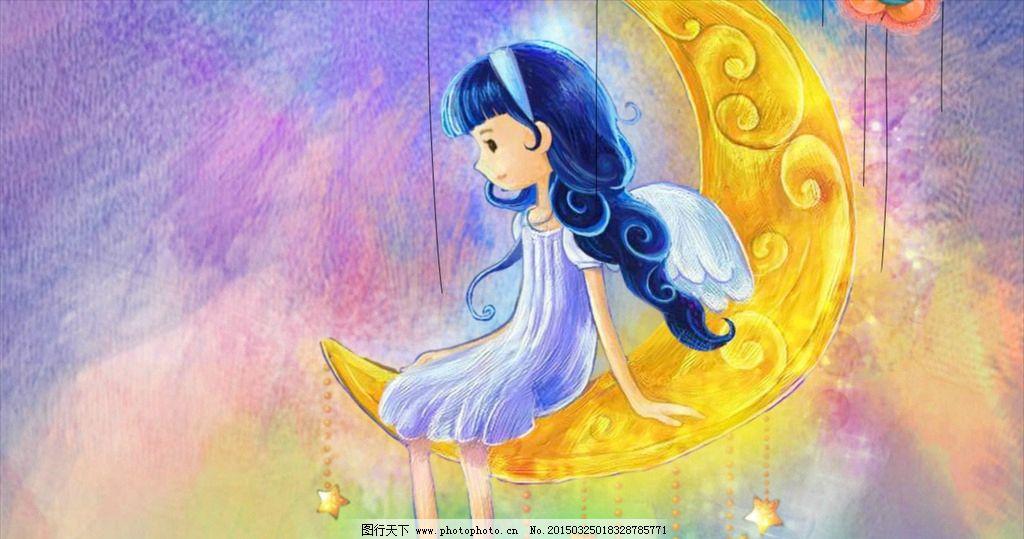 女孩 月亮 梦幻 插画 小清新 设计 动漫动画 动漫人物 72dpi jpg
