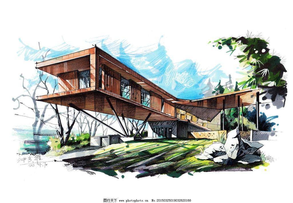 建筑手绘图 培训图 大禹手绘 建筑手绘 景观手绘 考研 设计 文化艺术