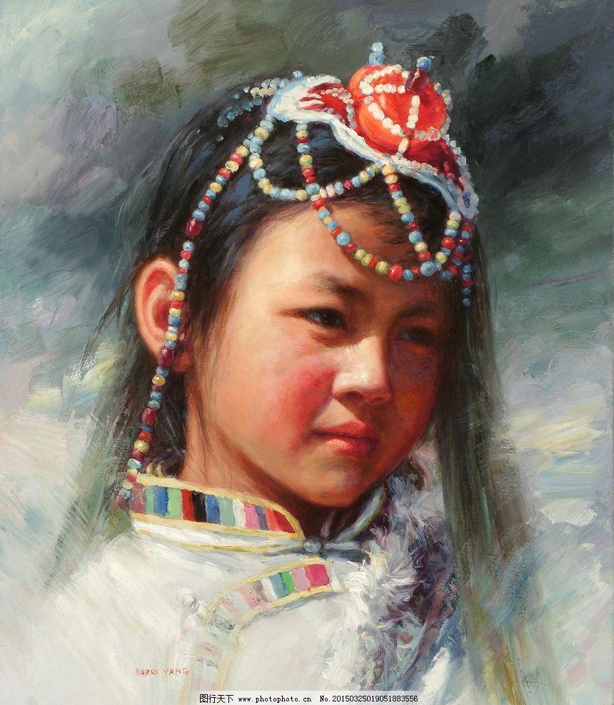 油画小孩子 油画儿童 油画小姑娘 藏族姑娘 油画藏族姑娘  设计 文化