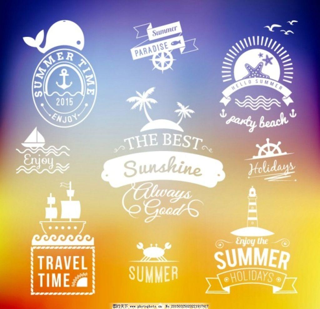 夏季 度假 卡通 邮戳 背景 设计      文字 设计 底纹边框 背景底纹 e