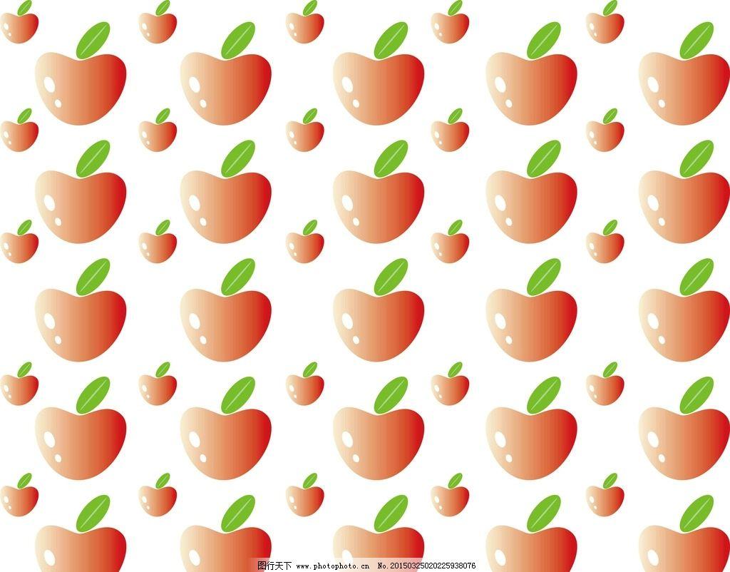 小苹果底纹 可爱苹果 苹果纹样 苹果墙纸纹样 萌萌小苹果 苹果背景 设