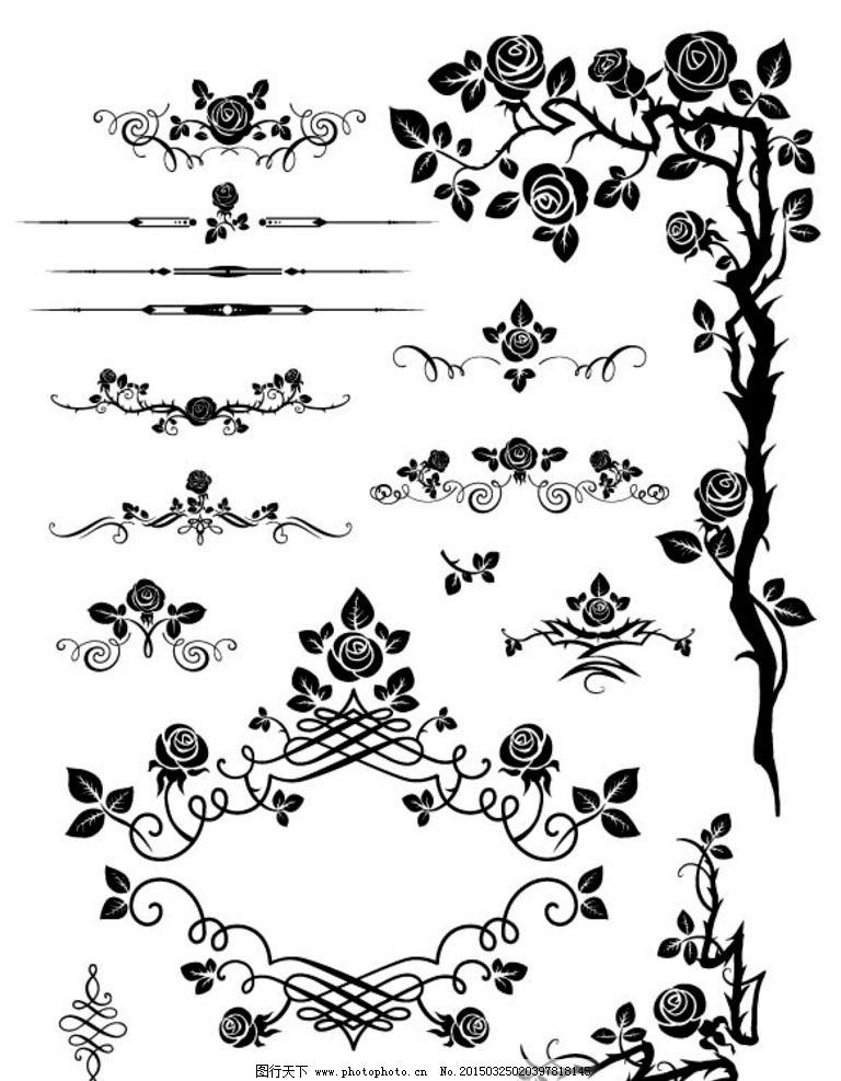 边框 玫瑰 花纹 欧式 花草 花纹 设计 底纹边框 花边花纹 eps