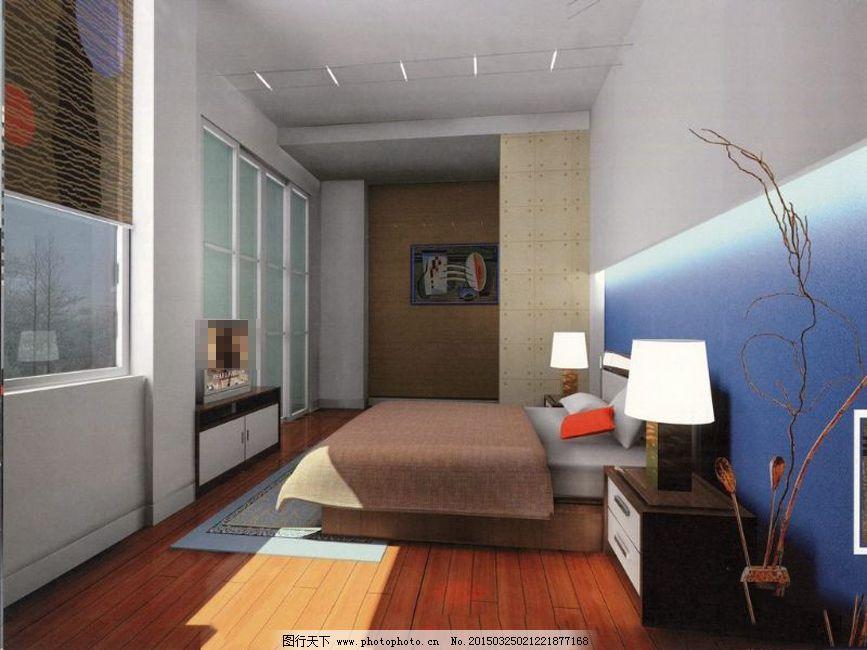 小型卧室装修图免费下载